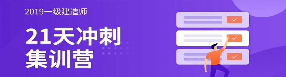 南昌优路教育-优惠信息
