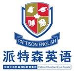 北京派特森英语