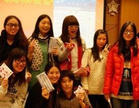 上海韩纳韩国语照片