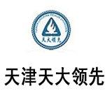 天津领先教育
