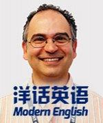 成都洋话外语学校-Tom