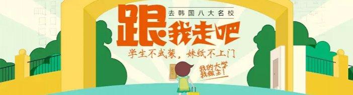 宁波首尔韩语学校-优惠信息