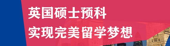 成都新东方前途出国-优惠信息