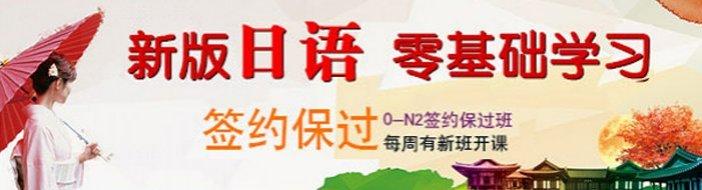 青岛赛思(扬格)外语学校-优惠信息