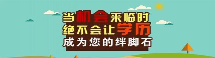 杭州正德会计教育-优惠信息