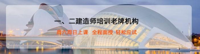 安徽明轩教育-优惠信息