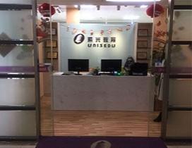 苏州紫光教育照片