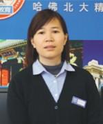 西安精锐教育-刘亚玲