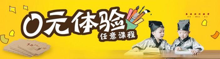 上海秦汉胡同-优惠信息