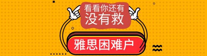 成都曼普教育-优惠信息