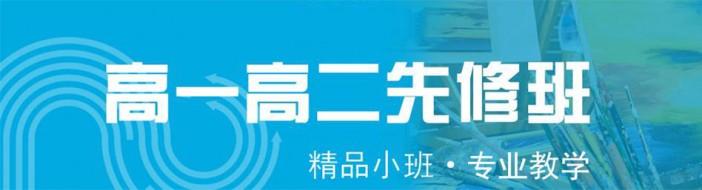 石家庄清韵美术培训学校-优惠信息