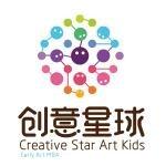 上海创意星球