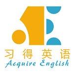 长沙习得英语