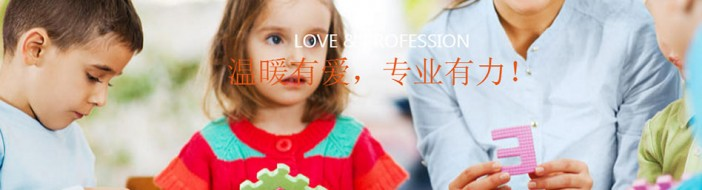 上海小门牙托育早教-优惠信息