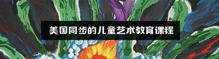南昌艾涂图国际儿童艺术空间-优惠信息