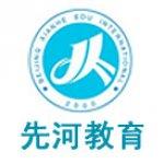 北京先河教育