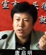 北京头狼考研-唐启明