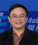 北京环球职业教育-李佳升教授