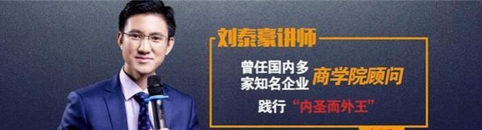 杭州内圣口才培训-优惠信息