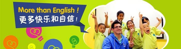 北京百特英语-优惠信息