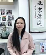 北京汉通教育-袁老师