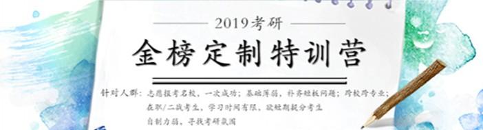 北京宏帆教育-优惠信息