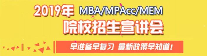 上海太奇考研-优惠信息