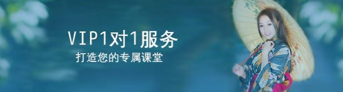 无锡吉川日语培训翻译学校-优惠信息