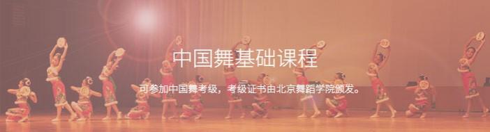 广州纯艺舞蹈学校-优惠信息