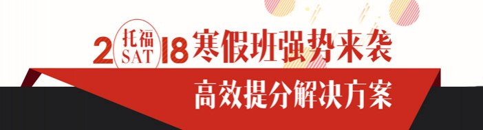 杭州啄木鸟教育-优惠信息