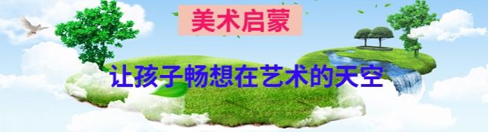上海虹越教育-优惠信息