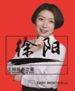 上海金吉列留学-徐阳