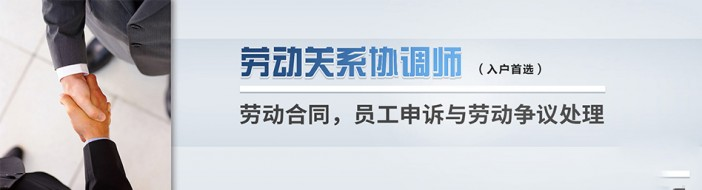 广州红日人力资源学校-优惠信息