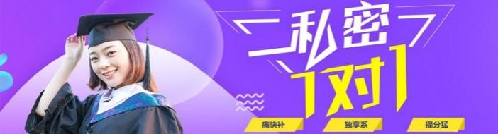 杭州太奇教育-优惠信息