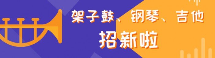 天津酷玩音乐中心-优惠信息