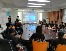 北京中博教育照片