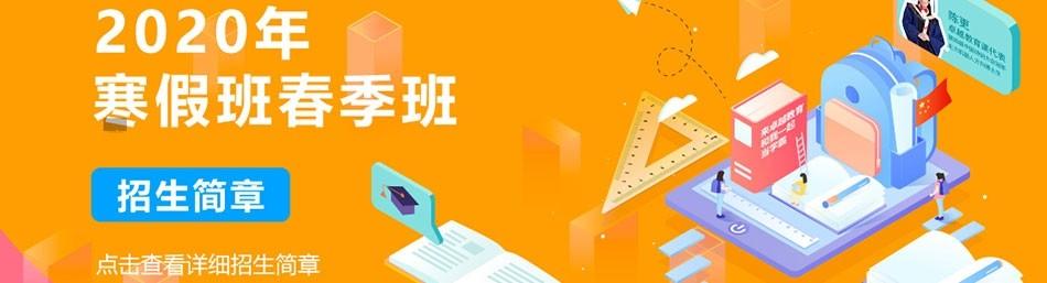 东莞卓越教育-优惠信息