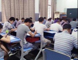 深圳太奇兴宏程照片