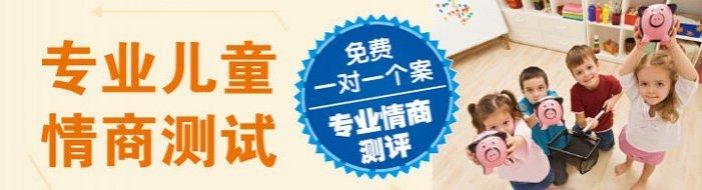南京龅牙兔儿童情商乐园-优惠信息