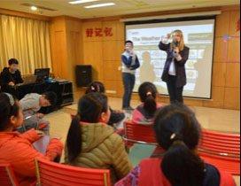 南京拓普教育照片