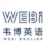 杭州韦博国际英语-Jason