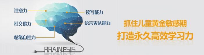 北京脑次元教育-优惠信息