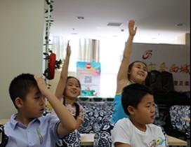 北京慧成长教育照片