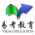 福州易考教育