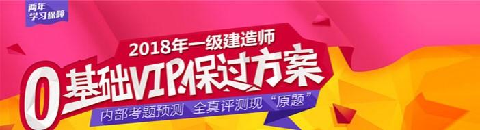 北京优异网校-优惠信息