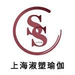 上海淑塑瑜伽