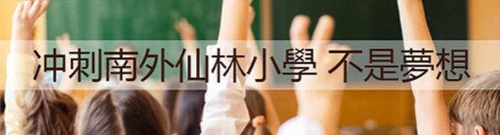 南京慧升学教育-优惠信息