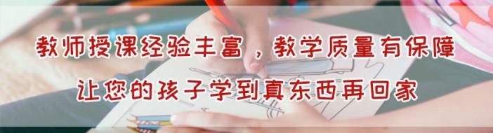 天津博文才艺艺术中心-优惠信息