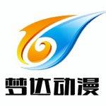 杭州梦达动漫教育