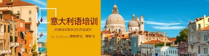 南京多欧小语种-优惠信息